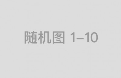 """高考志愿问答:什么是""""国防七校""""?"""